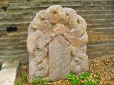 Ancient SteleHead