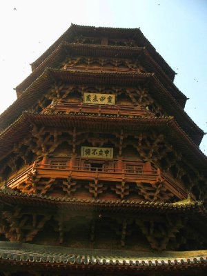Wooden Pagoda Close view