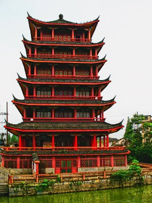 The Sanhe pagoda