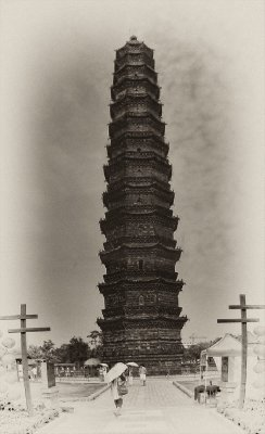 Antique picture of the Iron pagoda