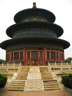 Smaller Replica of Temple of Heaven