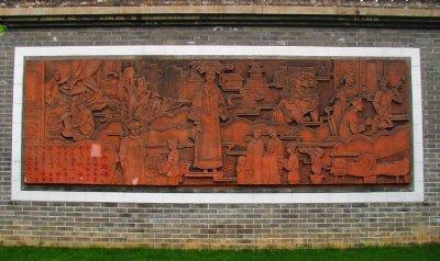 A Modern Stone Mural