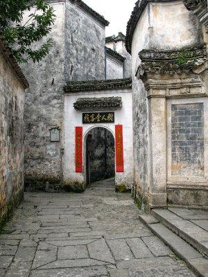 Huizhou entranceway