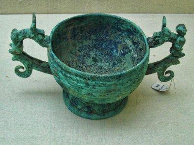 museum item2