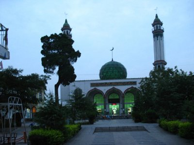 The local mosque at Night