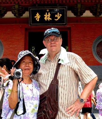 Happy snaps at Shaolin Entrance