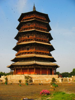 My best photo of the pagoda