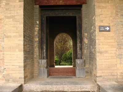 Oval door into another courtyard
