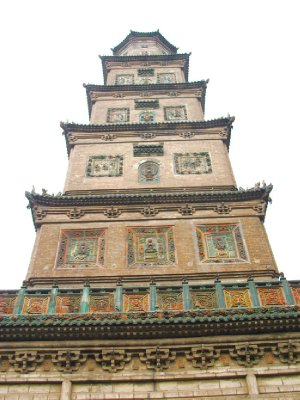 Another view of the Pagoda