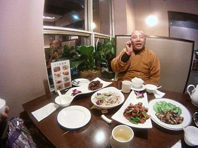 17_Dinner