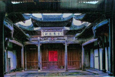 The Anhui courtyard house