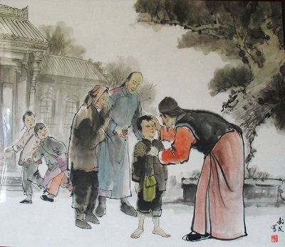 Lee Family Daily Activity Watercolor