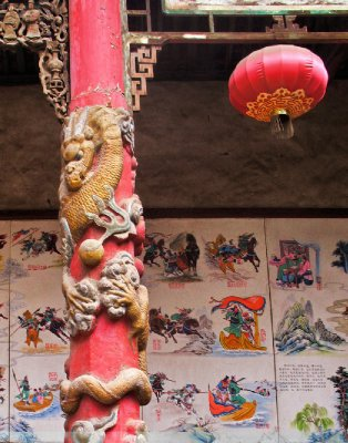 Dragon Pole And Lantern