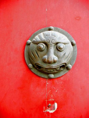 Finally, another Old Knocker to photograph