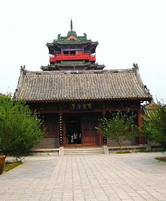 The Front area of thePagoda