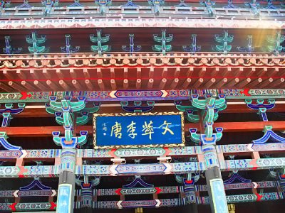 Intricate Painting on the Front