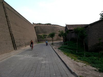 The Pingyao Ming Wall