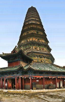 The magnificent Flying Rainbow Pagoda