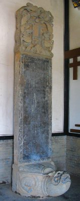 An ancient stele. Things are looking up for our Courtyard Adventure
