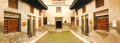 A typical Dingcun courtyard or hsiheyuan