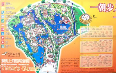 Qingming Festival Landscape Garden Map