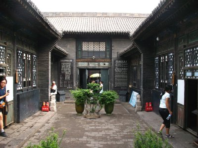 This is a typical Pingyao Small Courtyard House Design