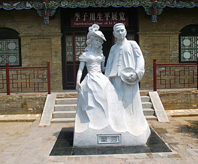 This area displayed the Western Influence on the Lee Family