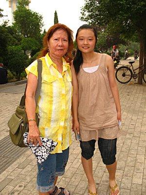 Friend in Gongyi