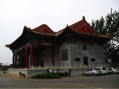 The Twin Pagoda Bus Station