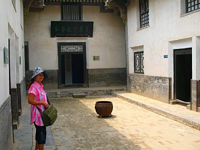 A Real Shanxi Courtyard Section