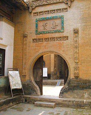 Stone Oval Door