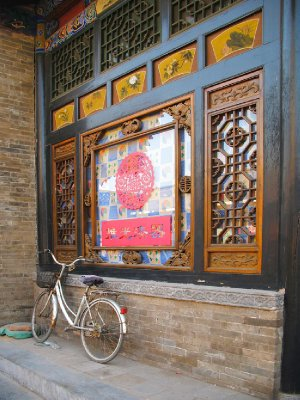 A Ming Dynasty Store Front