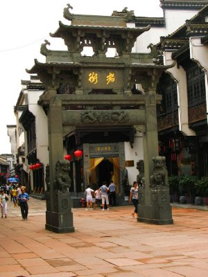 Tunxi Ancient Arch
