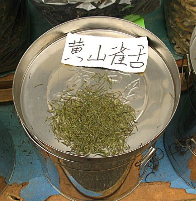 World famous Huangshan maofeng green tea