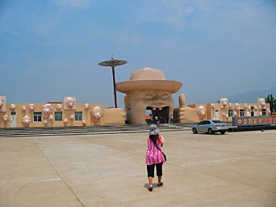 Kids' Theme Park