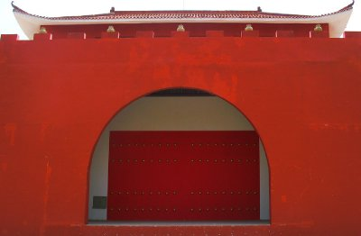 A Huge Red Entrance