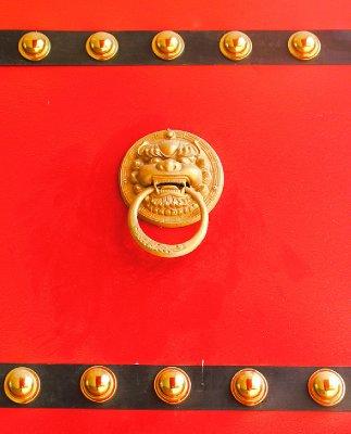 Red Door Lion