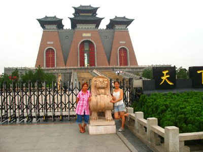The Recently Built  Yao Monument