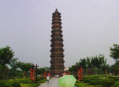 The Iron Pagoda