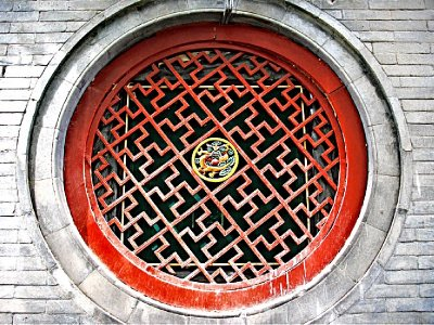 Chinese Oval Window