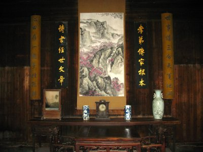 A very Chinese Huizhou room