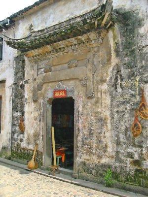 Huzhou style buildings