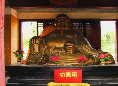 Happy and Fat Buddha