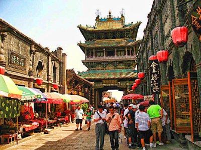 Main street - Pingyao Style