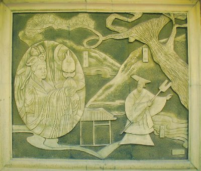 A Newly Carved Stone Mural