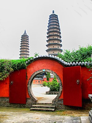 The 13 storied Twin Pagodas