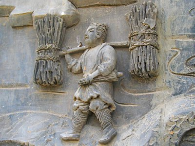 A Close Look At a Carving