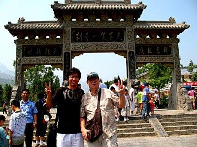 Greetings for Shaolin Monastery