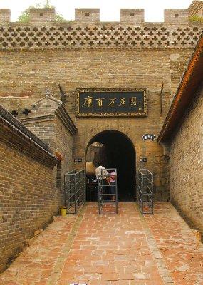 Entrance into the actual complex