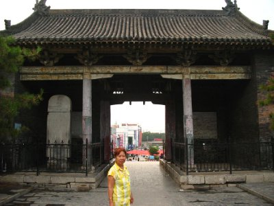 Sunee at the Gate
